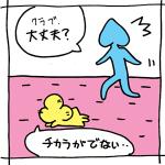 Kao01