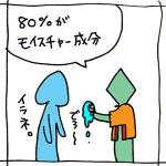 Kei03