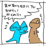 Namu03