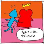 Puyo02_3
