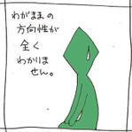 Sago03