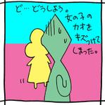 Bur01