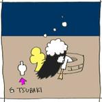 Tubaki02