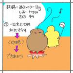 Syukaku02
