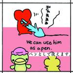 Pen03