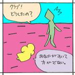 Churo01
