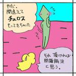 Churo03