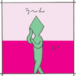Denk01