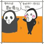 Aoi01