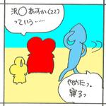 Sawamoto03