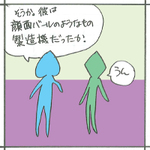 Kaokara01