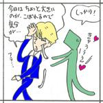 Kaokara03