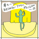 Yumemiru01