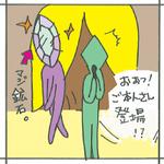 Yumemiru02
