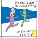 Yumemiru03