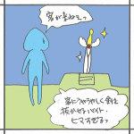 Tanpp01_2