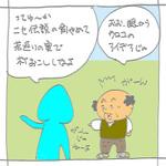 Murao03