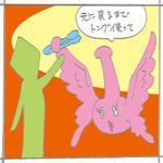 Tong01_2