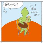 Sidake01