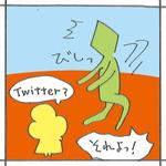 Twit03