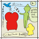 Mitubachi02_2