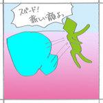 Kao01_2
