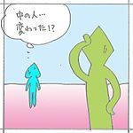 Kaonaka03