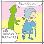 Pip01